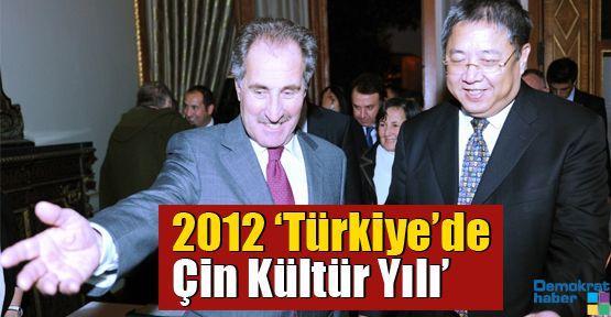 2012 'Türkiye'de Çin Kültür Yılı'