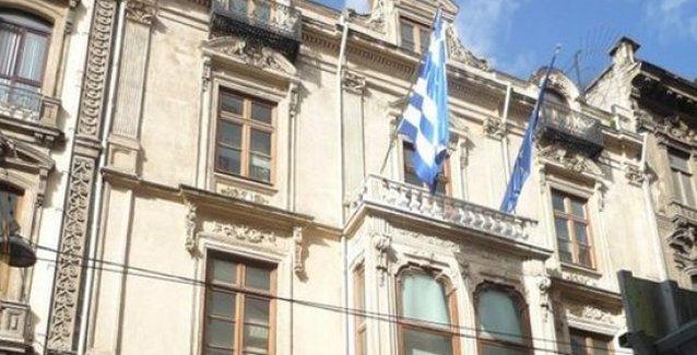 HDP dayanışma eylemi düzenleyecek: 'Troyka yenilecek, Yunanistan halkı kazanacak'