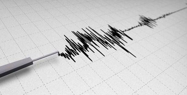 Eskişehir'de 4,3 şiddetinde deprem
