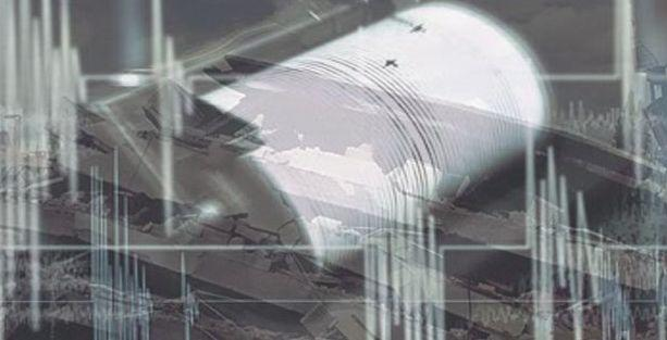 ABD'ye göre depremin büyüklüğü 7.2
