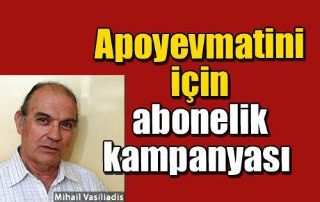 Apoyevmatini için abonelik kampanyası