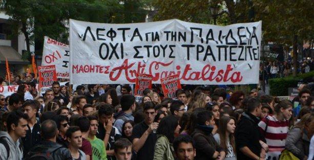 Atina'da öğrenci eylemleri devam ediyor