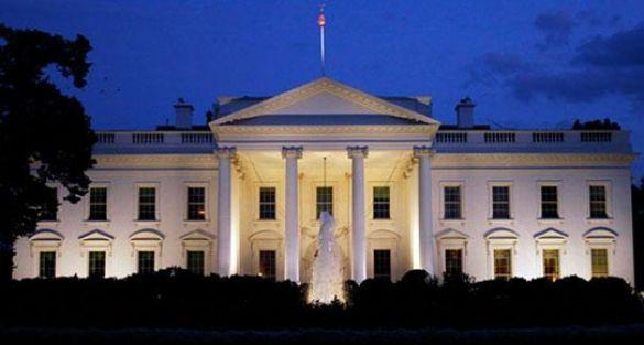Beyaz Saray sitesinde 'Bağımsız Kürdistan' için imza kampanyası