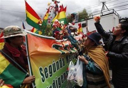 Bolivya'da Amazon savaşını halk kazandı