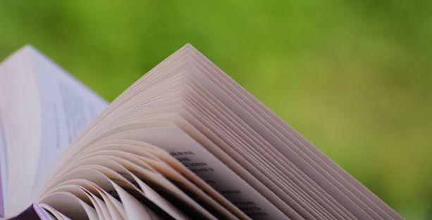 Edebiyata 'gizli desteğe' tepki yağıyor