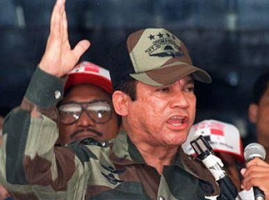 Eski diktatör iade edildi
