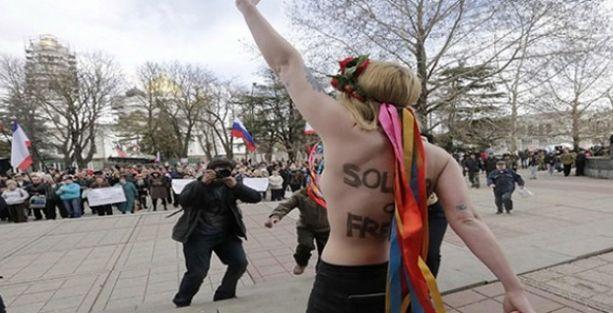 FEMEN'in resmi Facebook sayfası, site tarafından kapatıldı