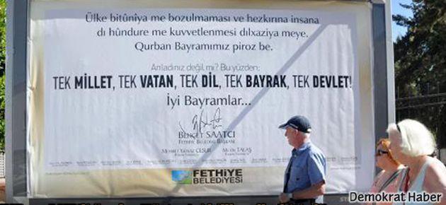 Fethiye Belediyesi'nden Kürtçe-Türkçe 'tek dil' mesajı