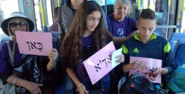 Irkçılığa karşı Kudüs metrosunda Arapça dersi