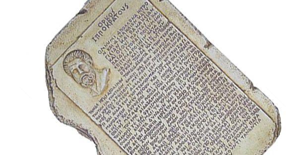 Kaymakamlık, 2500 yıllık Hipokrat Yemini'ni değiştirdi