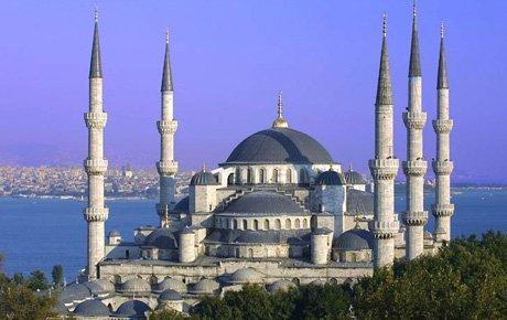Kırıkkale Üniversites'ne camii