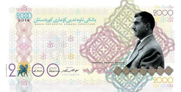 Kürdistan para birimi tasarımları