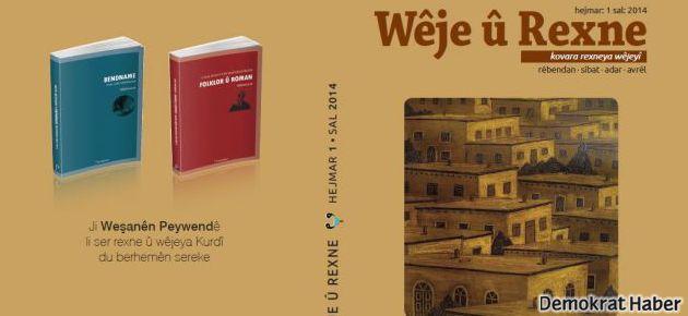 Kürt edebiyatında yeni bir sayfa: Wêje û Rexne