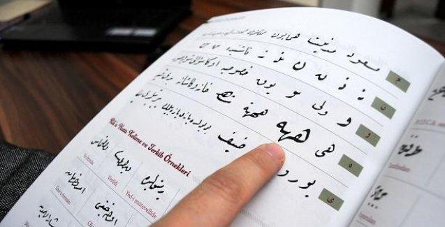 Milli Eğitim'den idarecilere Osmanlıca baskısı: Sorun çıkarmayın