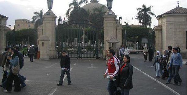 Mısır'da üniversiteli gence 'Hasbinallah' cezası