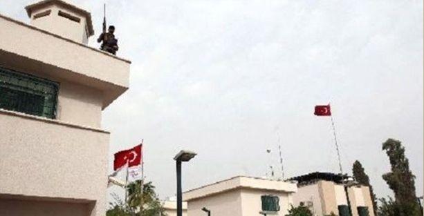 Musul Konsolosluğu'nun web sitesini IŞİD mi yönetiyor?