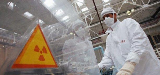 Nükleer santralde gaz sızıntısı: 3 ölü