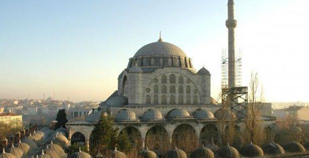Tarihi camideki yanlış ayet yarım asır sonra farkedildi: Allah hataların nurudur