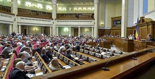 Ukrayna Parlamentosu feshedildi