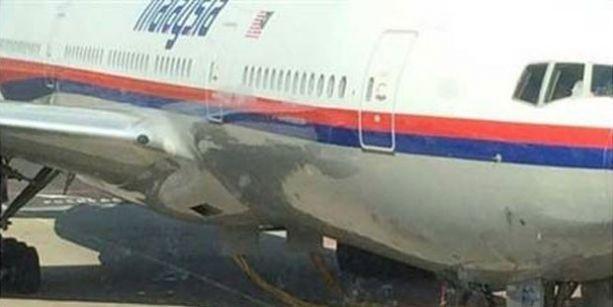 Ukrayna'da düşen uçağın karakutularına ulaşıldı