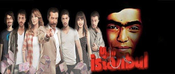 'Ulan İstanbul', Berkin Elvan'ı andı