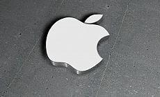 Apple yeni yılın ilk zammını yaptı