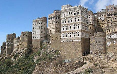 Yemen'le vizeler kalkıyor