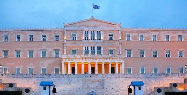 Yunanistan Parlamentosu soykırımı inkâr yasasını onayladı