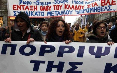 Yunanistan'da işçi grevi